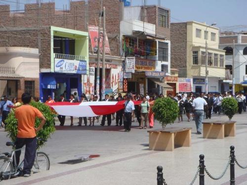 предвыборная демонстрация на главной площади города