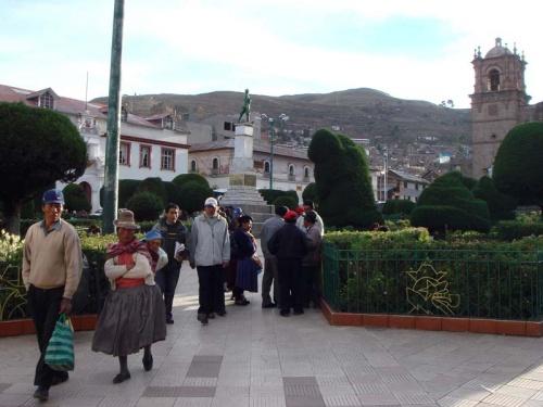 неизбывная Plaza de Armas