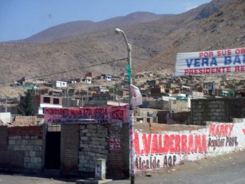 поселок украшен предвыборной агитацией