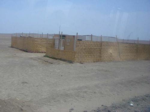 вот такие бедные жилища :(