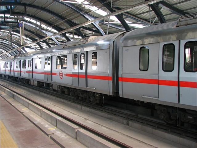 Дели - метро