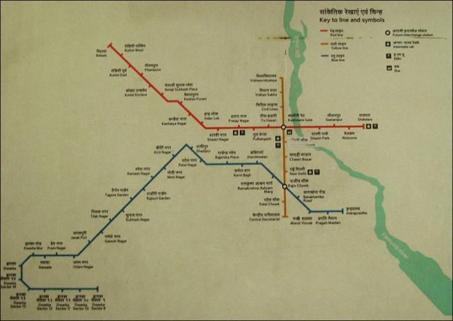 Метро-карта