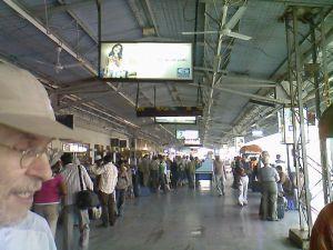 вокзал в агре