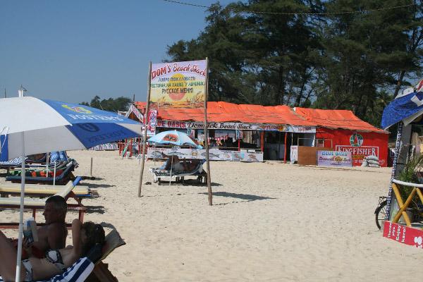 Шеки на пляже