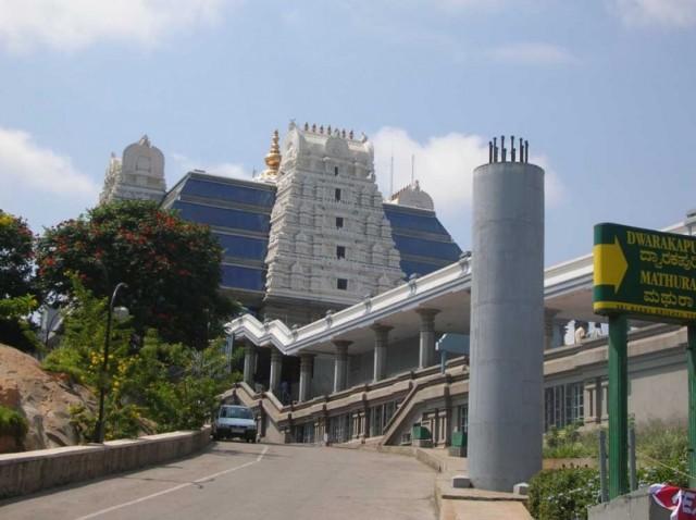 Бангалор