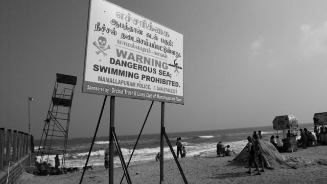 Мамаллапурам. Ахтунг! Dangerous Sea!