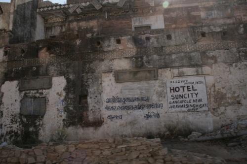 чудный отель