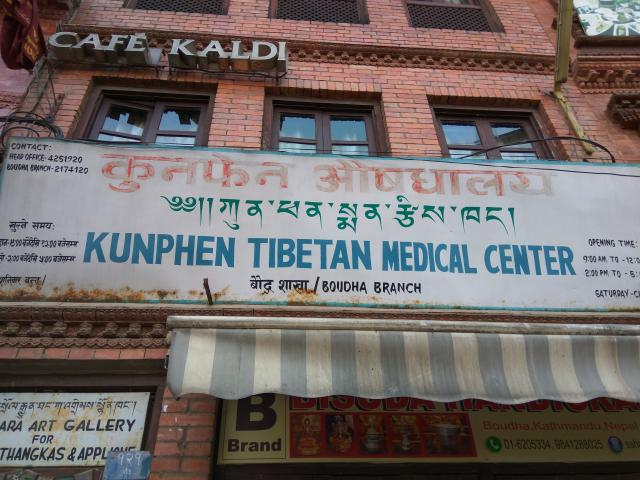 Kunphen tibetan med. center