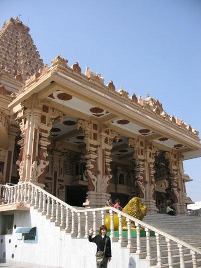 Чартарпур