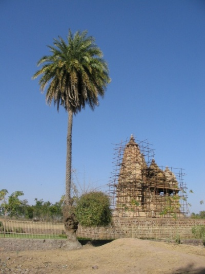кхаджур