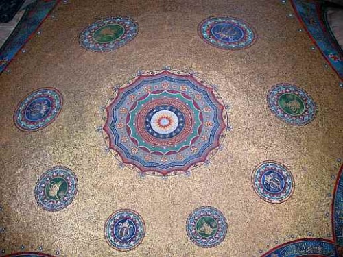 Купол изнутри