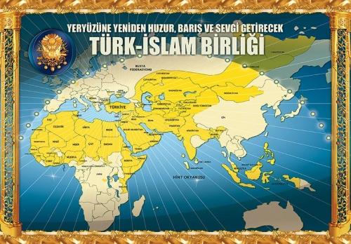 Планы распространения турецкого ислама