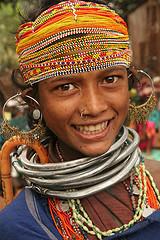 племя бонда