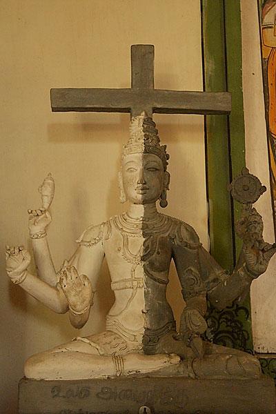 Вишну-Шива