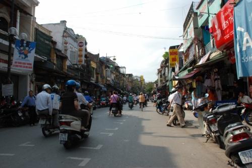 Улицы Ханоя