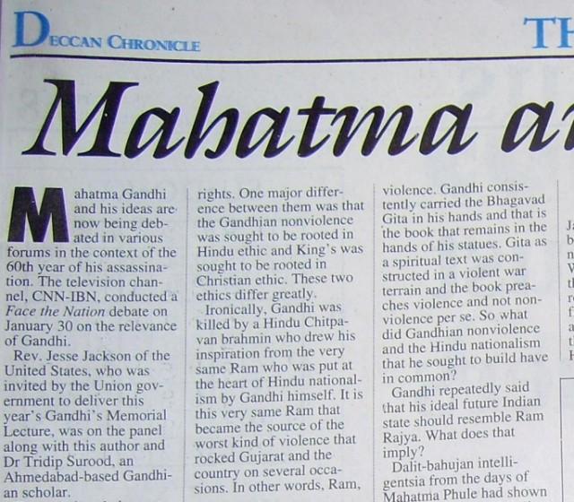 верхняя часть начала статьи о Махатме Ганди