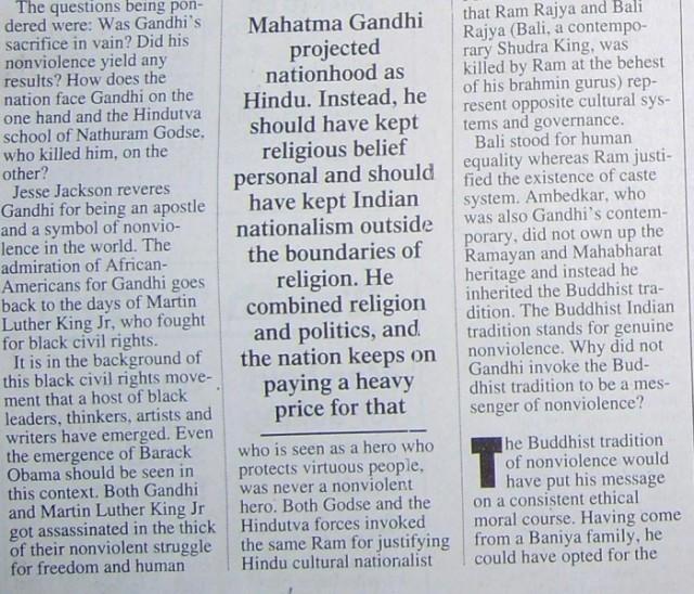 нижняя часть начала статьи о Махатме Ганди