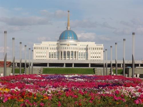 Ак Орда - резиденция президента
