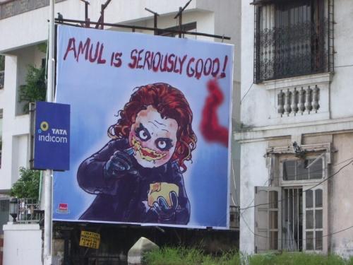 Это просто реклама масла (или сыра) АНУЛ - для дебилов что ли?