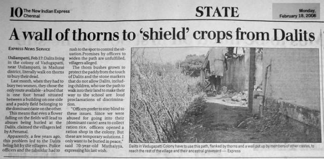 статья из индийской газеты о бедственном положении далитов