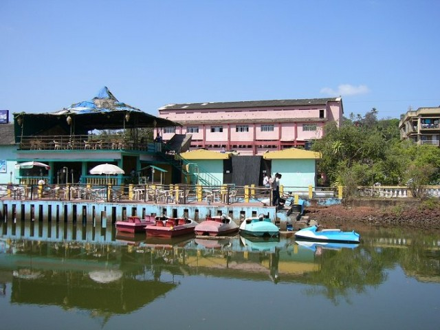 Water Sports Centre