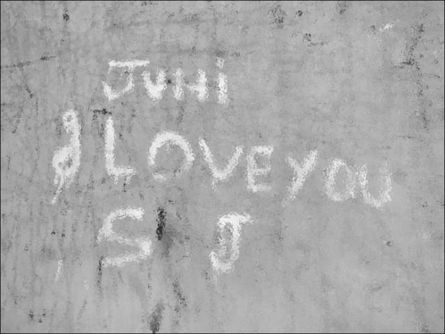 Конечно, про любовь