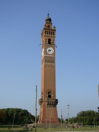 Ghari Minar or the Clock Tower