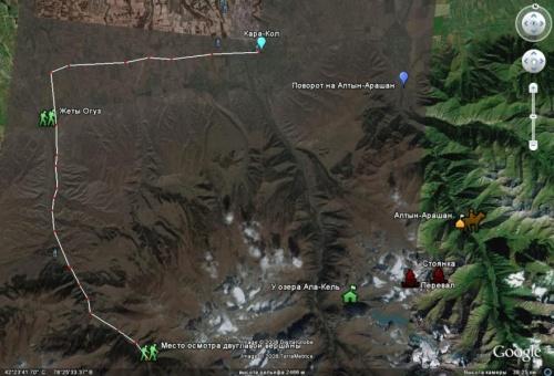 Место, откуда видна двухглавая вершина