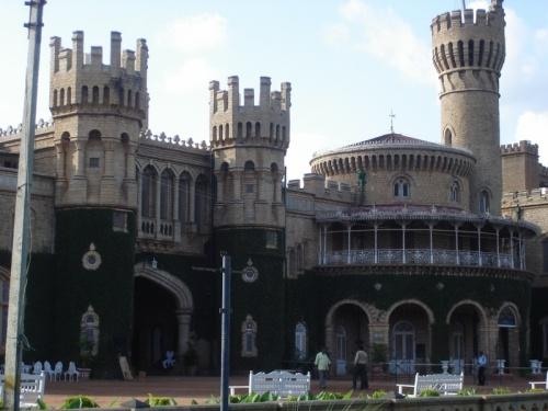 bagalore palace