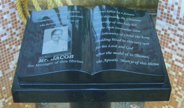 мемориал в честь погибшего христианина на холме св. Фомы в Ченнае (3)