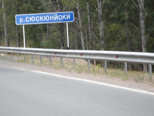 Сюскюньоки
