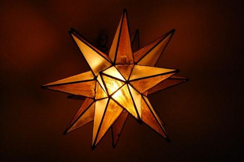 Дарю тебе звезду! :)