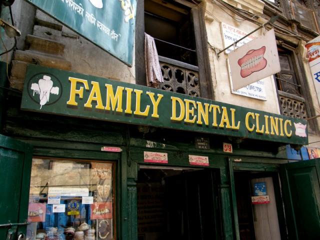Непал, Катманду. Зубная клиника.