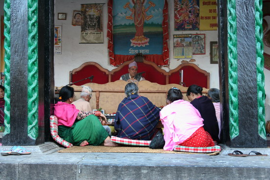Катманду. Лекция