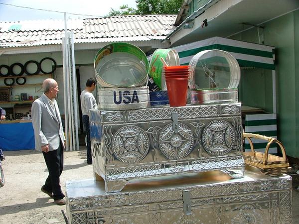 США в Таджикистане