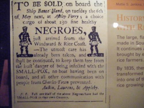 объявление в газете начала XX века