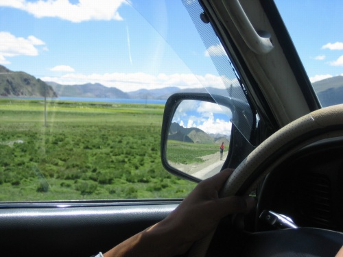away from Lhasa