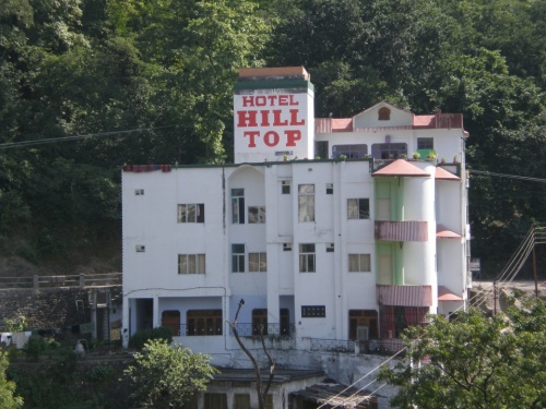 Отель Hill Top