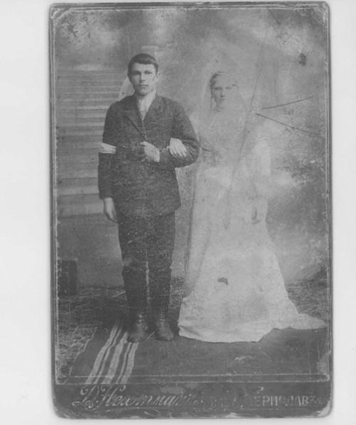 1912 год лицевая сторона