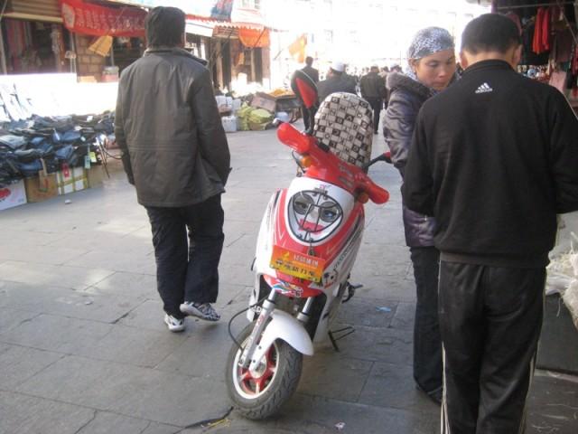 чудо-юдо скутер