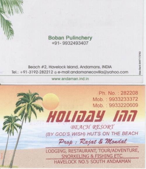 Havelock. Сверху - визитка Palm Beach Resort