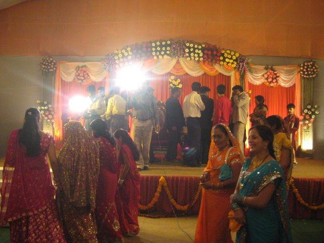 невесту ведут