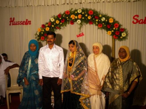 2-я свадьба