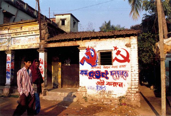 Коммунизм в самом сердце Бенгалии