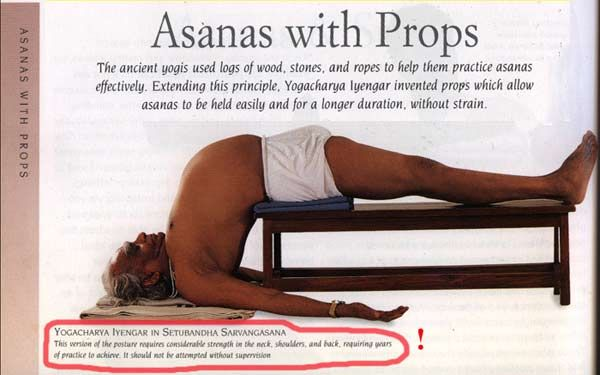 Ихние йоги
