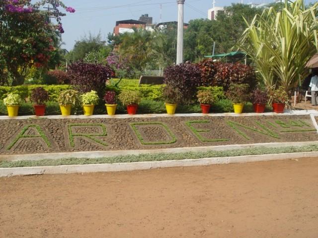 муниципальный парк Маргао