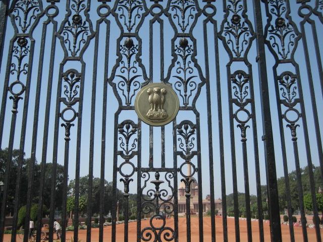 Ворота во Дворец Президента