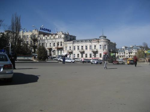 Кисловодск - город солнца. Центр.