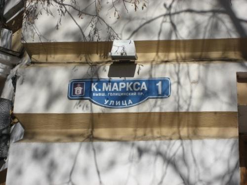 интересные названия улиц...