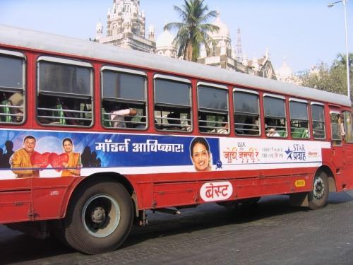 Автобус.Мумбай.